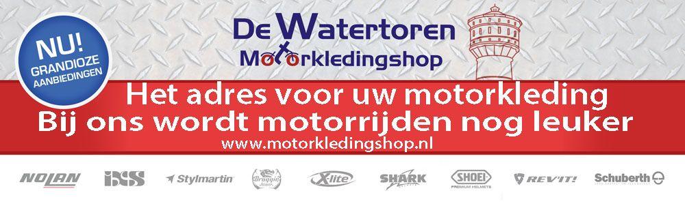 De Watertoren Motorkleidingshop banner